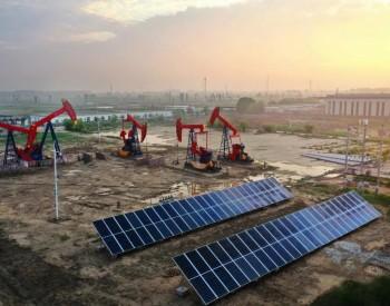 中石化发布国内<em>油气企业</em>首支碳中和债,募集11亿元主要用于光伏等