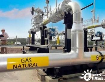 <em>巴西石油公司</em>大幅提高天然气价格 对分销商的销售价格将上调39%