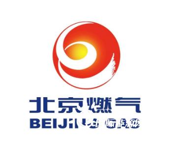 """落实""""一网通办"""",深化""""互联网+服务""""模式,北京<em>燃气集团</em>这样做!"""
