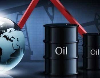 欧洲疫情风险令需求前景暗淡 WTI原油期货一度下跌6%