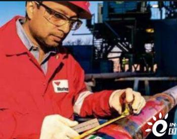 这家公司重新上市说明油服行业触底复苏