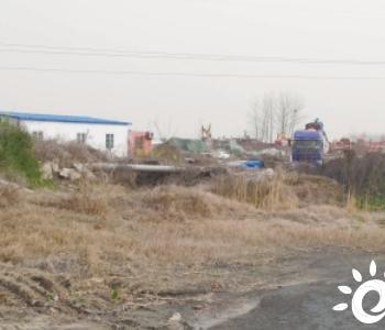 安徽能源旗下公司因污染问题被要求整改