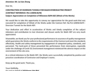 马来西亚巴莱水电站收到业主表扬函
