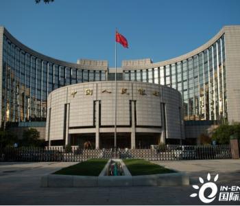 英国机构报告称:中国央行是全球最环保央行