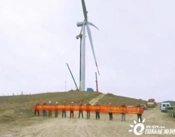 为冬奥制氢!电气风电河北崇礼制氢项目首台机组吊装成功