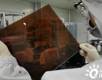 转换效率达20.5%!极电光能大面积钙钛矿组件效率