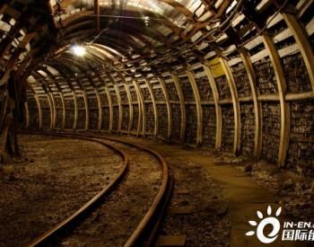 美国地质学家研究废弃煤矿地热潜力