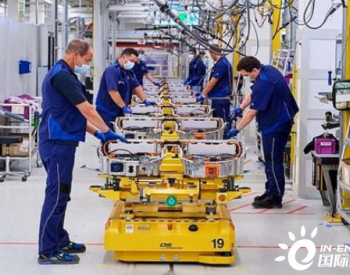 电气化加速发展 欧洲加快构建电池供应链