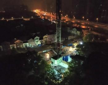 """世界最大地下<em>变电站</em>顺利完成""""微创手术"""",堪称""""上海城市心脏""""!"""