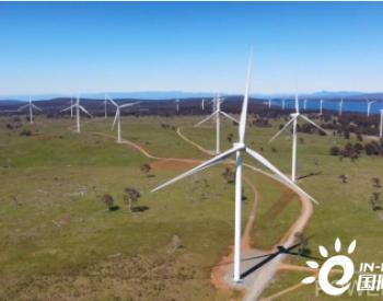 澳大利亚牧牛<em>山风电项目</em>2021年发电量突破1亿千瓦时