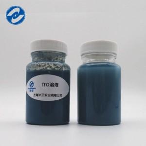 塑料激光焊接近红外吸收剂
