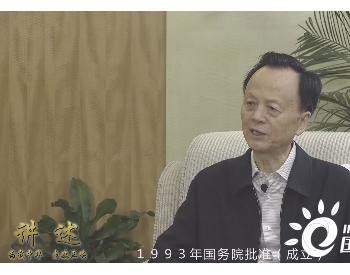 李永安:三峡工程推动大型工程建设体制的改革
