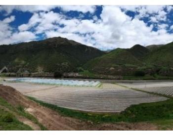 四川探索太阳能提灌,缓解甘孜州干旱河谷缺水之困