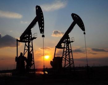 欧佩克与非欧佩克<em>产油国</em>同意从5月起逐步增加产量