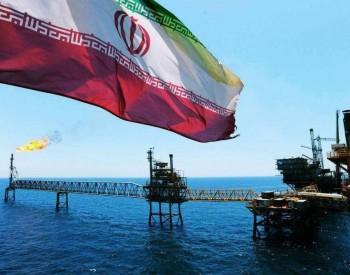 伊朗核谈判对油价意味着什么?