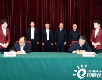 <em>中国邮政</em>与中国石油开展长期战略合作