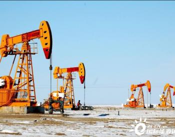 中国石化河南油田地质工程一体化提升首个流转区块压裂效果