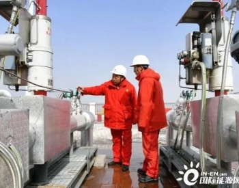 <em>吉林油田</em>推进新能源业务建设 助力绿色高质量发展