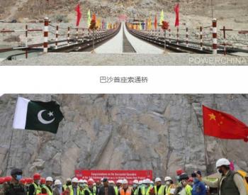 巴基斯坦<em>巴沙电站</em>首座索道桥通车