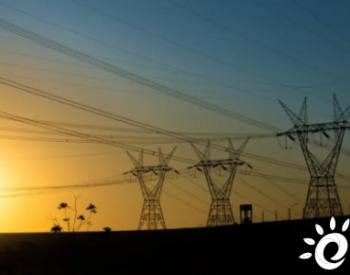中国投资巴西电力行业的发展趋势与机遇