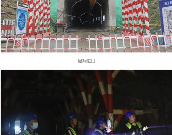 河南五岳抽水蓄能电站着力打造典范工程