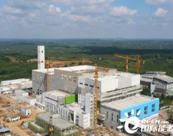 海南琼海<em>生活垃圾焚烧发电</em>厂扩建项目建成投运