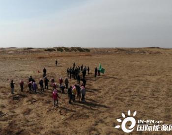 甘肃引入亿利建设风光氢绿色新能源治沙产业链!