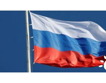 俄罗斯下调2021-2022年天然气产量预测