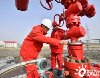 <em>吉林油田</em>一季度油气生产高位运行