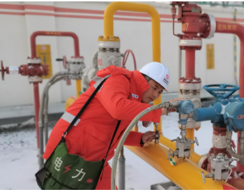 累计<em>输送</em>天然气14.68亿标方,国家管网西部管道兰州输气分公司完成冬季保供任务