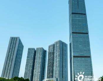 云易充汽车充电桩入驻柳州地王财富中心,助力新能源时代!