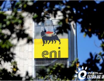 低碳转型:欧洲的石油公司纷纷扩产生物燃料