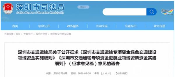最高补贴不超30万元!深圳推进燃料电池车示范应用建设!