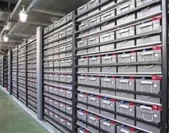 国内首个全锂电、全移动、预装式储能电站示范项目送电成功