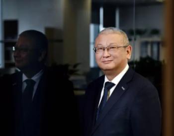 福布斯中国专访李振国:推动能源转型是全球趋势