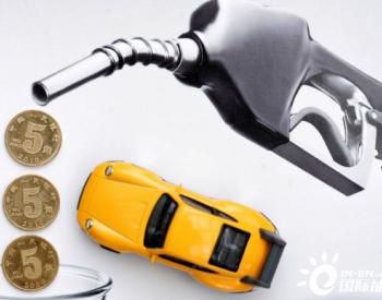 每升涨5毛!南非油价大幅上涨创历史新高