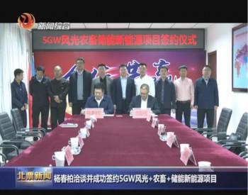 陕西宝鸡与生态环境部华南环境科学研究所签订战略