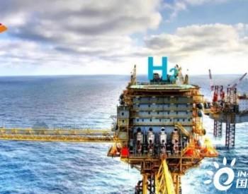 韩国:SK将投资18万亿韩元建造世界上最大的氢液化平台