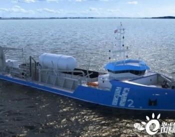 荷兰皇家IHC船厂氢动力挖泥船获得BV Aip证书