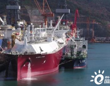 现代重工获一艘<em>液化天然气</em>加注船订单