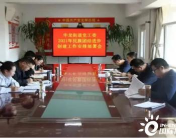 """窑煤集团实现一季度生产""""开门红"""""""