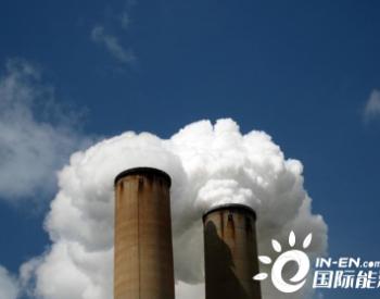 德国第二轮招标淘汰煤电1514兆瓦
