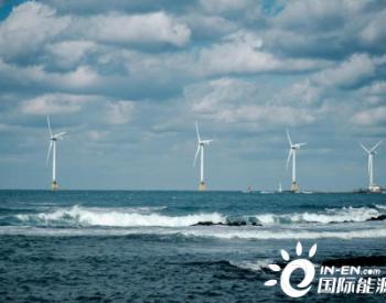 全球海上风电竞争激烈,顶级<em>化石燃料</em>生产商加入竞争行列