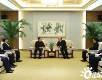 国家电网辛保安与陕西省委书记刘国中、省长赵一德会谈,共同推动陕西建设能源互联网企业