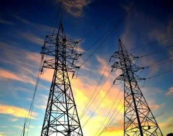 关于南方区域电力市场建设有关问题的思考
