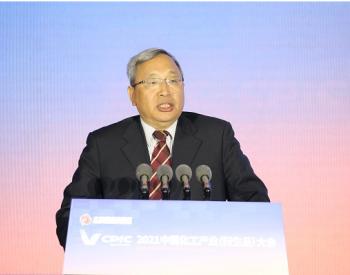 赵俊贵:五方面推进中国石化产业的现代化