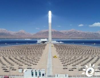蓝星北化机中标众控德令哈、中控金塔两座光热发电