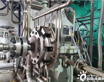 中科院工程热物理研究所兆瓦级超临界二氧化碳压缩