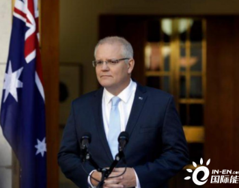 莫里森要失望了!对澳煤炭禁令导致中国供应不稳?<em>国家能源局</em>回应