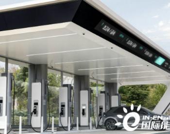 现代汽车将在韩推出超高速充电站